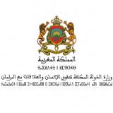 Ministère Droits de l'Homme